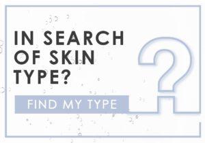 Skin type menu quest